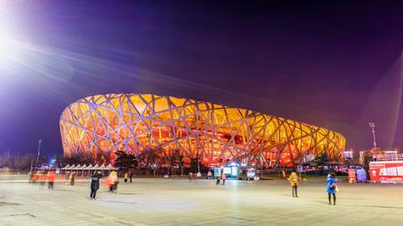 Estádio Nacional da China (Ninho de pássaros) Foto de archivo - 78555055