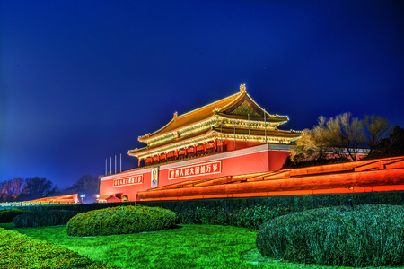 Beijing Tiananmen Square night view
