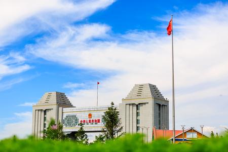 Inner Mongolia Hulun Buir Manchuria gate area