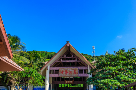 tourist center at Hainan, China