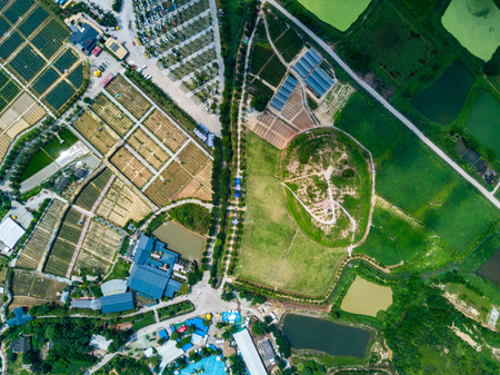 Yingxiang Ecological Park