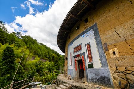 Fujian Chuxi Hakka Earth Building Group