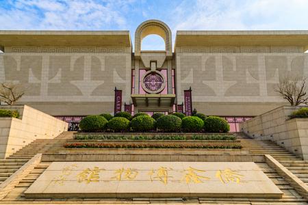Qiao Xin Museum