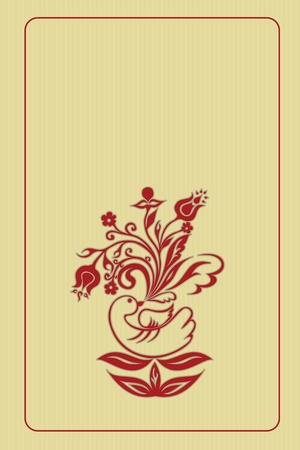 Traditional Transylvanian floral folk art motif with bird, for invitation or greeting card. Vector