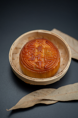 Moon cake for mid autumn day