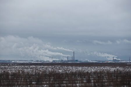 Winter panorama of pulp paper mill. Copy space.
