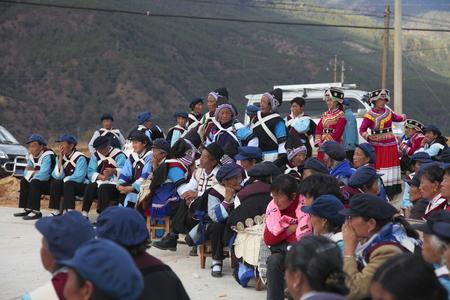 folk culture: Cultura popular Naxi Editorial