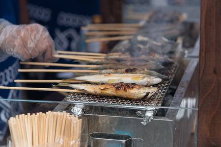 ayu: Close up japan fish ayu grill on roaster