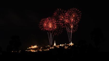 nakhon: Fireworks festival over Phra Nakhon Khiri Khao Wang, Petchaburi, Thailand