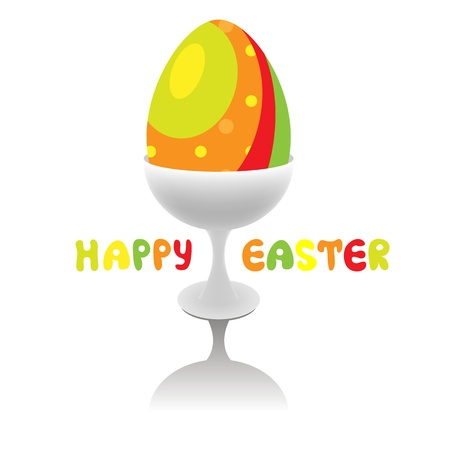eggcup: Vector Easter greeting card