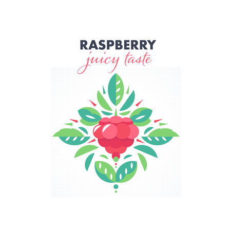 confiture: Abstract geometrical raspberry pattern. Vector flat fruit illustration, design element for package.