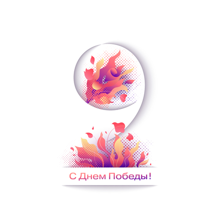 Victory day, vector 9 May multi layered effect greeting card, congratulating background, poster. Bright flowers and paper cut number.