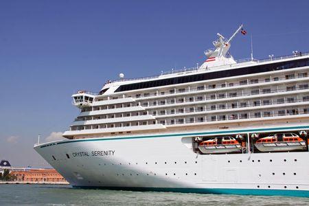 głosowało: Venice, WÅ'ochy, 21510 Crystal Serenity luksusowych statek wycieczkowy, jest ona gÅ'osowaÅ'o jak najlepsze na Å›wiecie statek wycieczkowy przez Conde Nast Traveler