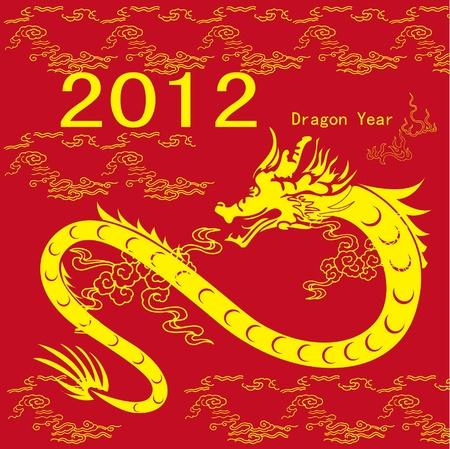 2012 Chinese Dragon Year
