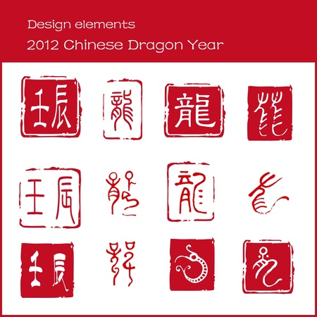 2012 Chinese New Year elements Stock Vector - 13241238