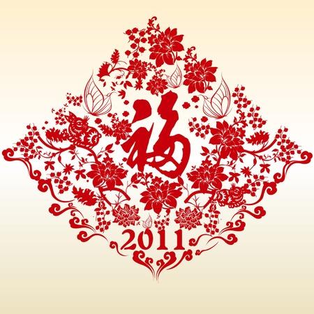 flores chinas: A�o nuevo chino del recorte de papel