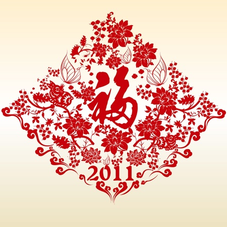 cut flowers: Chinese New year paper-cut