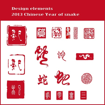 elements of Chinese year of snake Vector