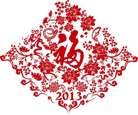 Chinese New year paper-cut Vector