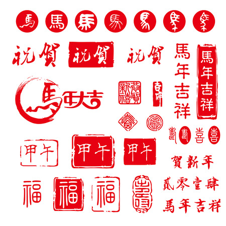 Chinese new year element Stock Vector - 24541398