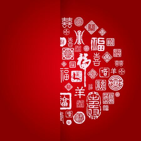 flores chinas: Nueva tarjeta de felicitaci�n de a�o nuevo chino Vectores