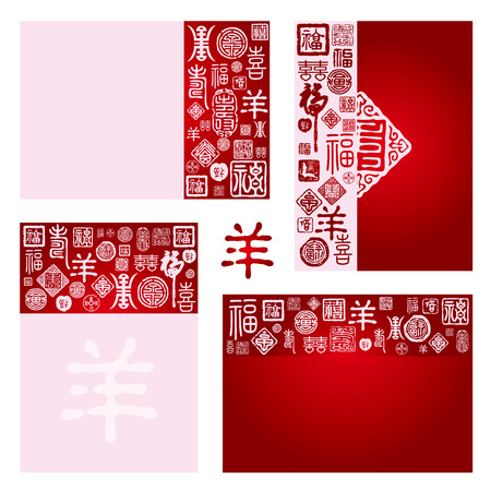 style background: Chinese new year greeting card