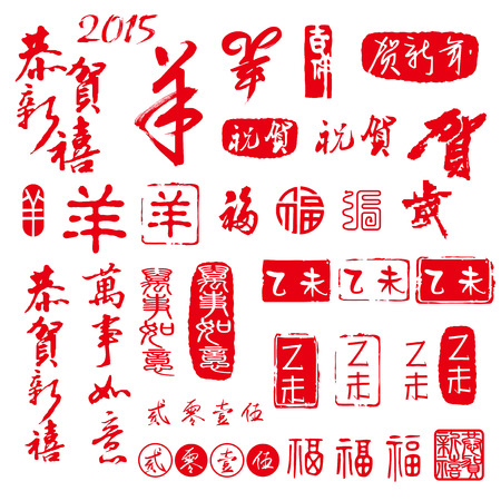year profile: Chinese new year element