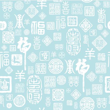 caratteri cinesi nuovo anno struttura