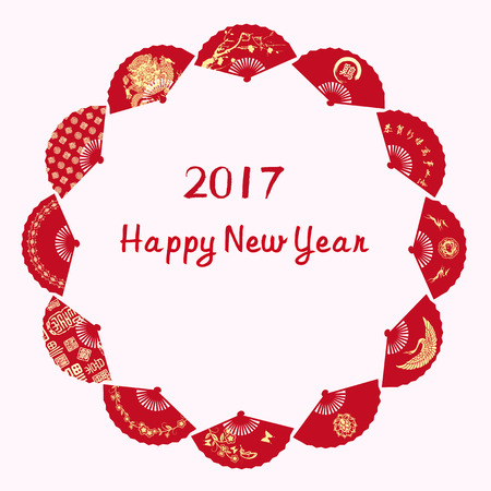 chinese fan: happy new year and Chinese fan