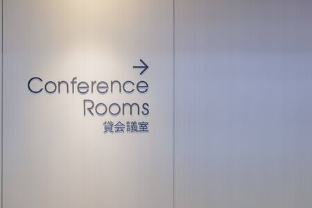 Guide to meeting rooms for office buildings in Shibuya-ku, Tokyo