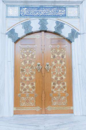 The door of a mosque in Yoyogi Uehara, Shibuya-ku, Tokyo