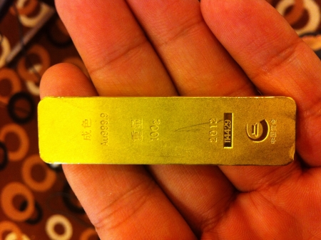 goldbar: This is pure Au999.9 100g from ICBC