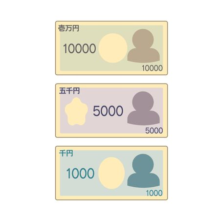 Image of three types of Japanese yen 일러스트