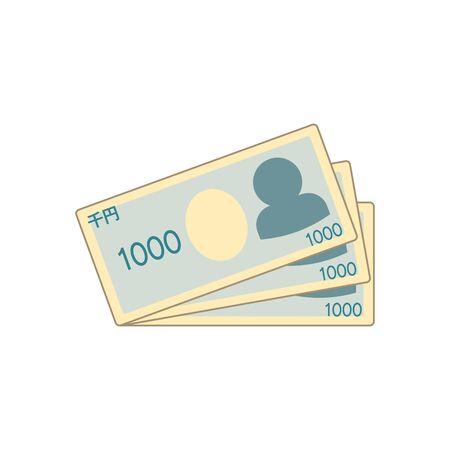 Image of three types of Japanese yen Illustration