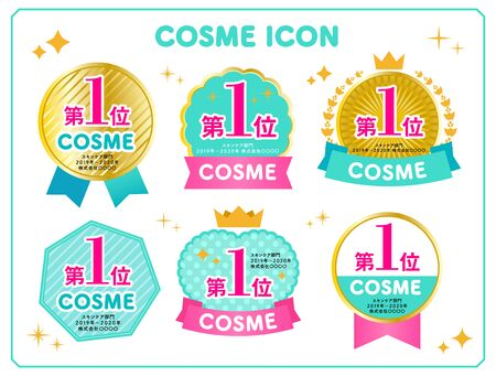 First Place Design Icon Set