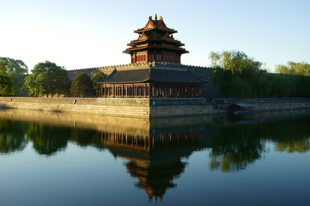 Forbidden City: forbidden city, Beijing China