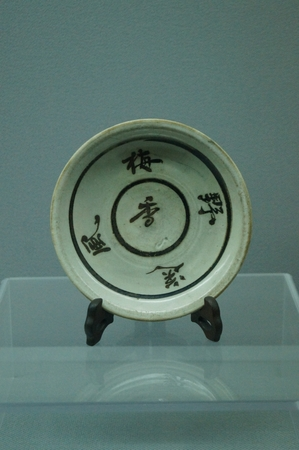 song dynasty: White Glazed Porcelain Plate with Characters Pattern. Song Dynasty 960-1279A. D. Museum of Kaifeng City, Henan Province.
