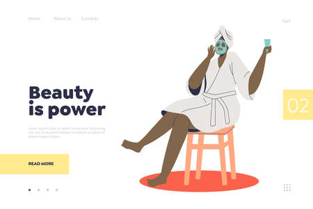 Cartoon woman making facial mask procedure for skin care. Beauty is power concept of landing page  イラスト・ベクター素材