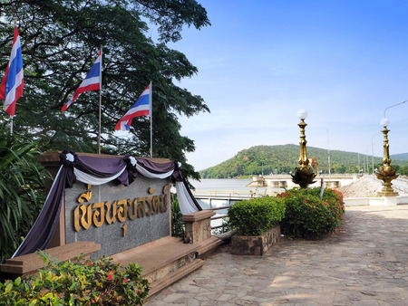 Concrete Sign of Ubolratana Dam in Khon kaen, Thailand (In words inscription on the concrete that thai language is