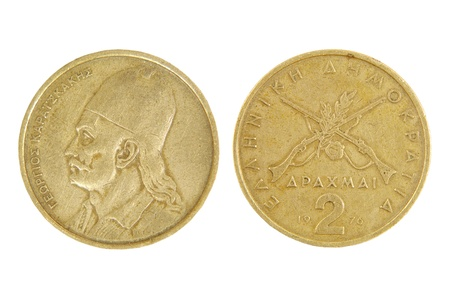 Greek monetary unit drachma isolated white background.
