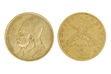 greek coins: Greek monetary unit drachma isolated white background.