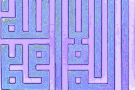 lettres arabes: Lettres arabes, oriental ornaments en couleurs