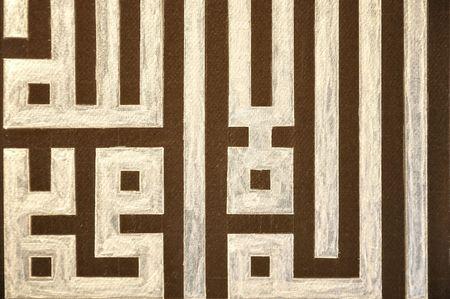 lettres arabes: Lettres arabes, oriental ornements en couleurs