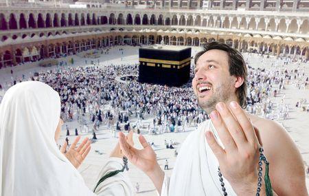 People on holy islamic duty in Makka, Saudi Arabia photo