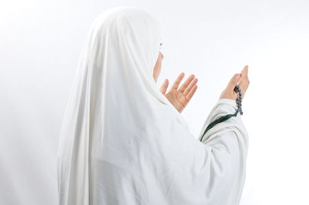 islamic pray: Veiled woman Stock Photo