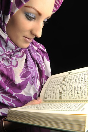 Beautiful Muslim fashion girl photo