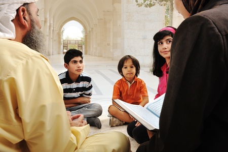 Muslim arabic pupils group education photo