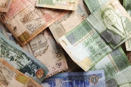 Arabic money banknotes photo