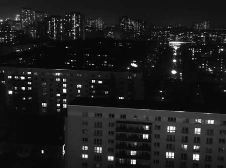 City buildings in the night