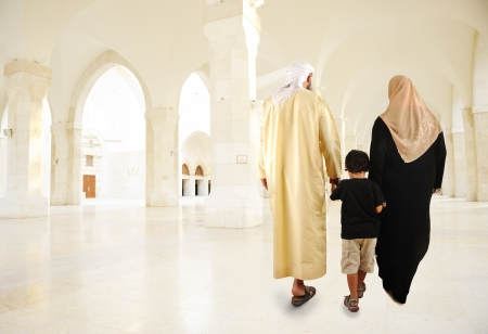 arab people: Arabic Muslim family walking indoor